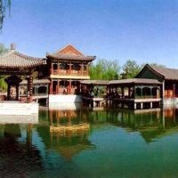 Parc daguan yuan