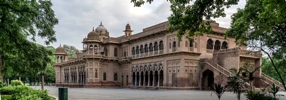 Aitchison college2