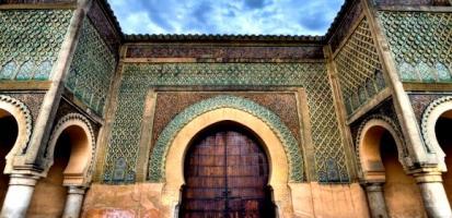 Bab mansour el aleuj