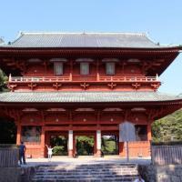 La porte daimon
