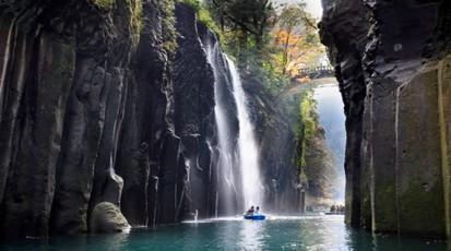 Le parc national de kirishima yaku