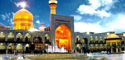 Mashad mosquee de l imam reza