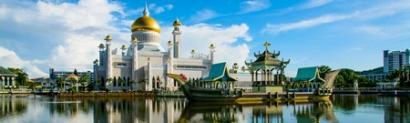 Mosquee omar ali saifuddin