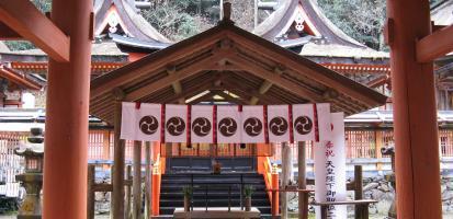 Sanctuaire niutsuhime