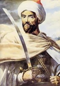 Sultan moulay ismail